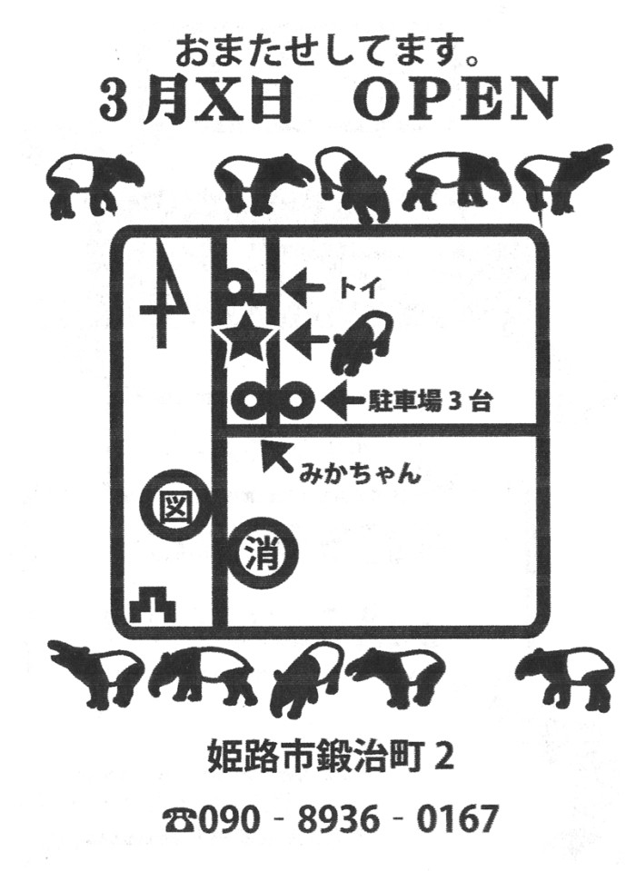 baku-2