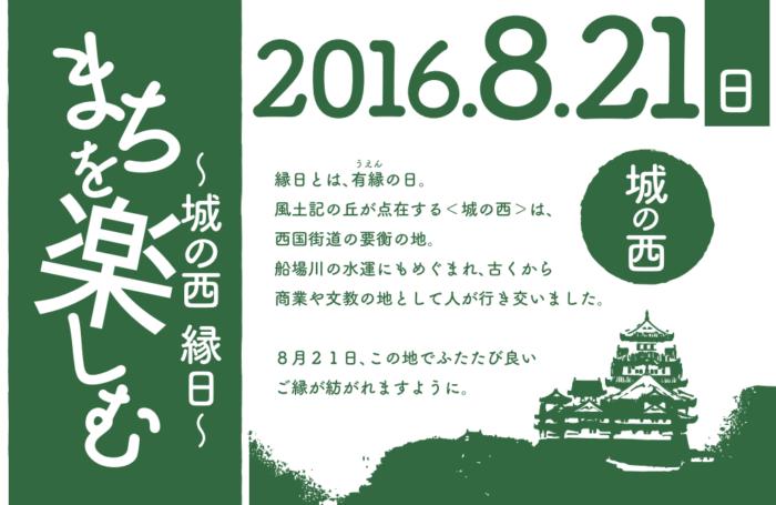 スクリーンショット 2016-08-05 22.23.17