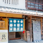 2016/08/21 「coboto bakery」 と 「町家カフェ しょうあん」こだわりパンの特別ランチ 姫路 材木町