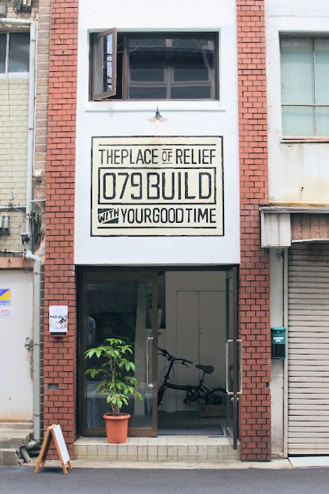 079build 外観