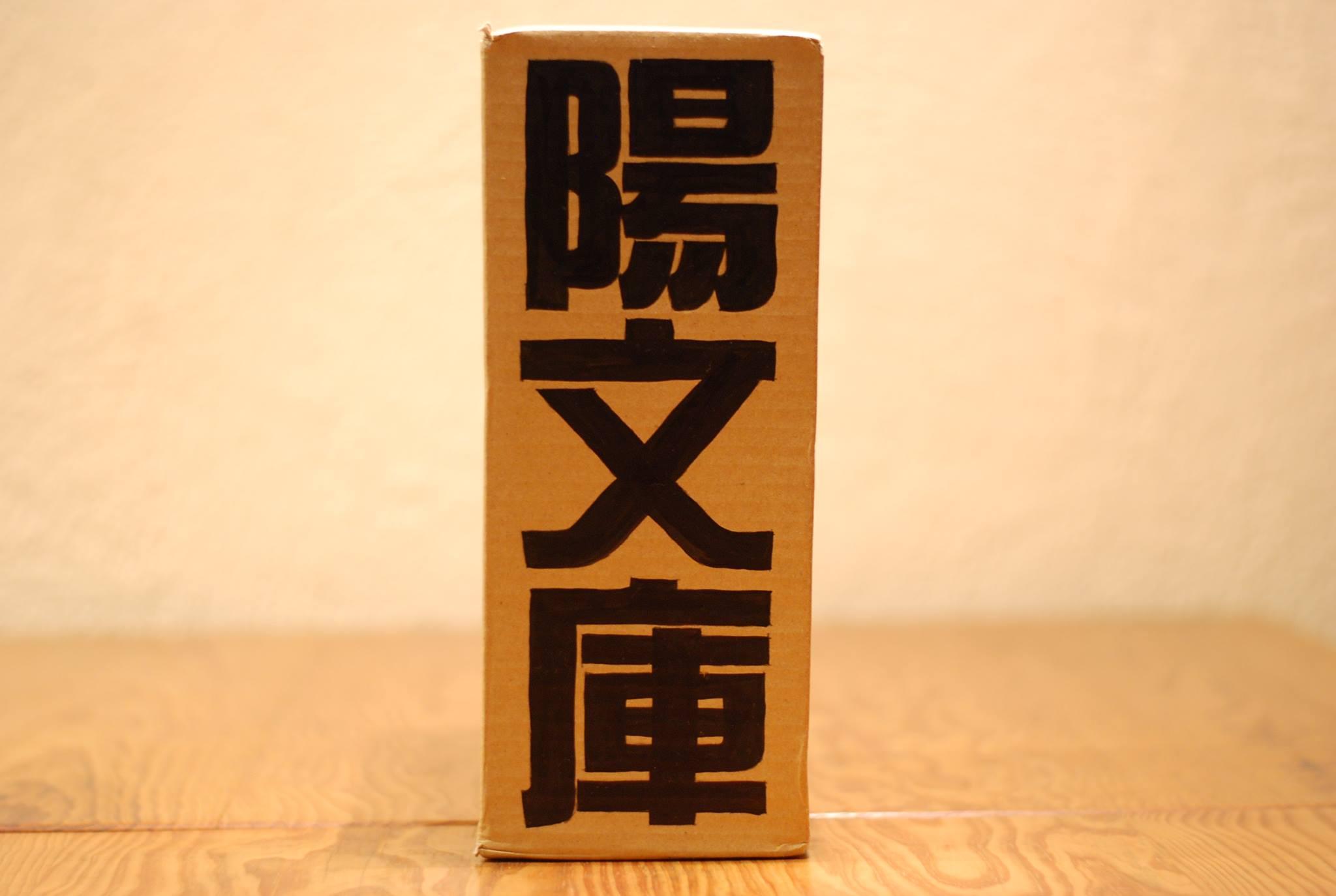 MizuikeAkira