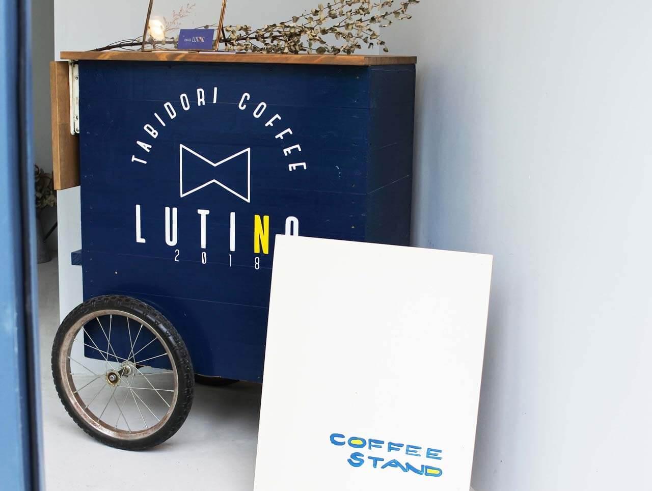 coffee LUTINO (ルチノー)